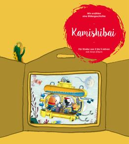 Bild Kamishibai
